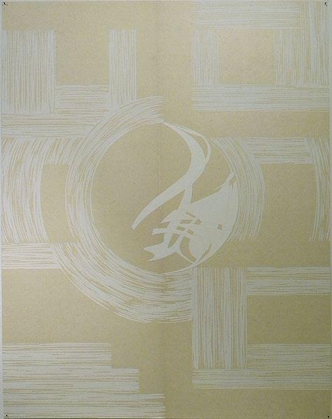 BIAN 013 Monotype (H),2011  paper cm 140 x 110.jpg