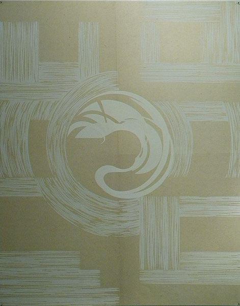 BIAN 014 Monotype (I),2011  paper cm 140 x 110.jpg
