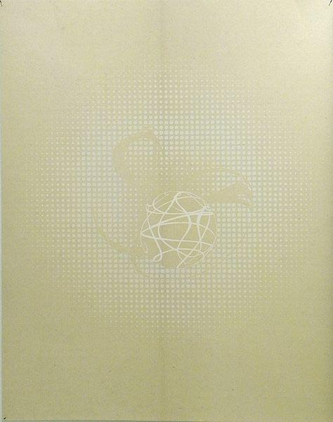 BIAN 007 Monotype (B),2011  paper cm 140 x 110.jpg