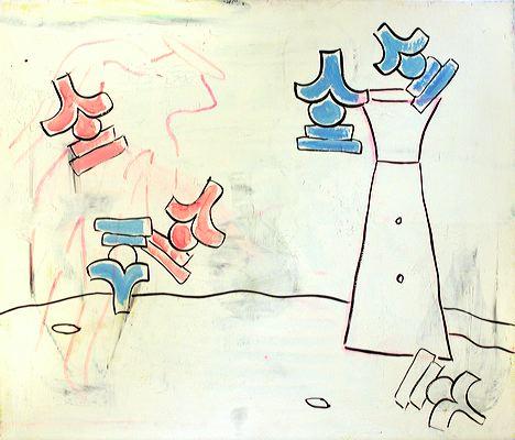 Alba 2004 (ROB 005)  Acrylic on canvas, 60 x 70 cm