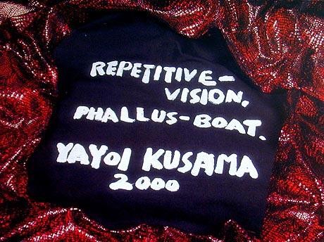 REPETITIVE VISION, PHALLUS BOAT