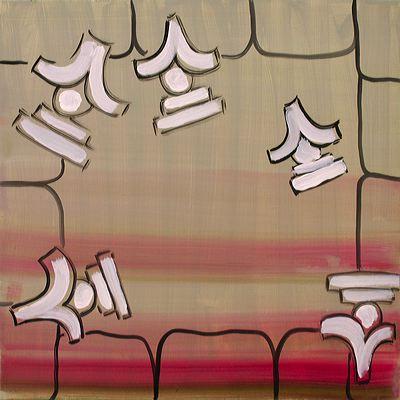 Window, 2005 (ROB 014)  Acrylic on canvas, 60 x 60 cm